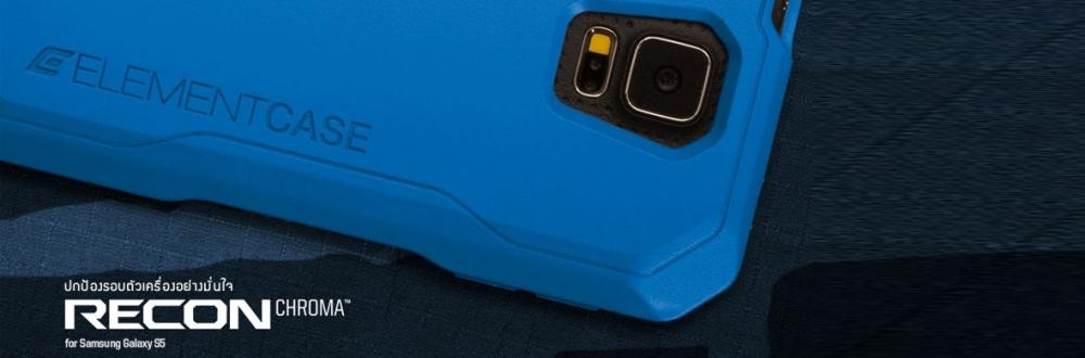 Element Case Recon Chroma Samsung S5