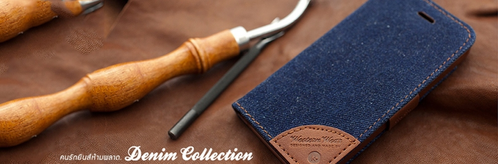 Kajsa Denim Collection Case Galaxy S4