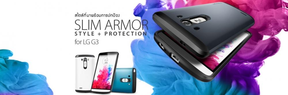 Spigen Slim Armor for LG G3