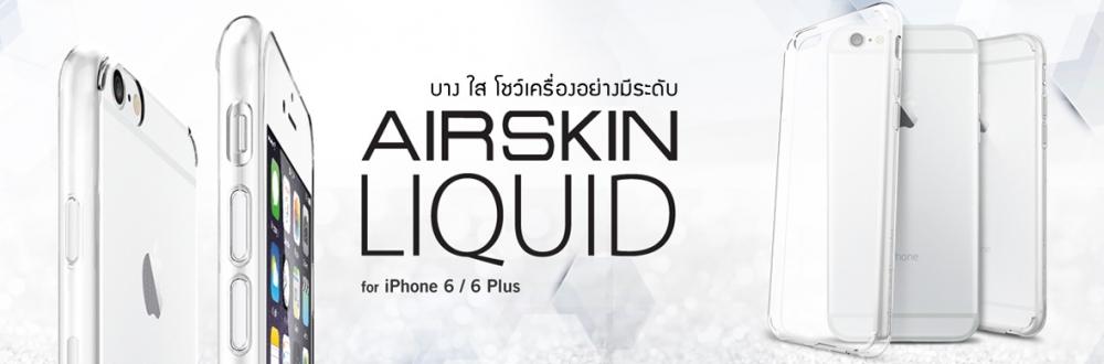 liquid-big-banner
