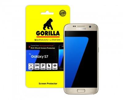 gorilla-s7-e