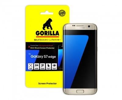 gorilla-s7e