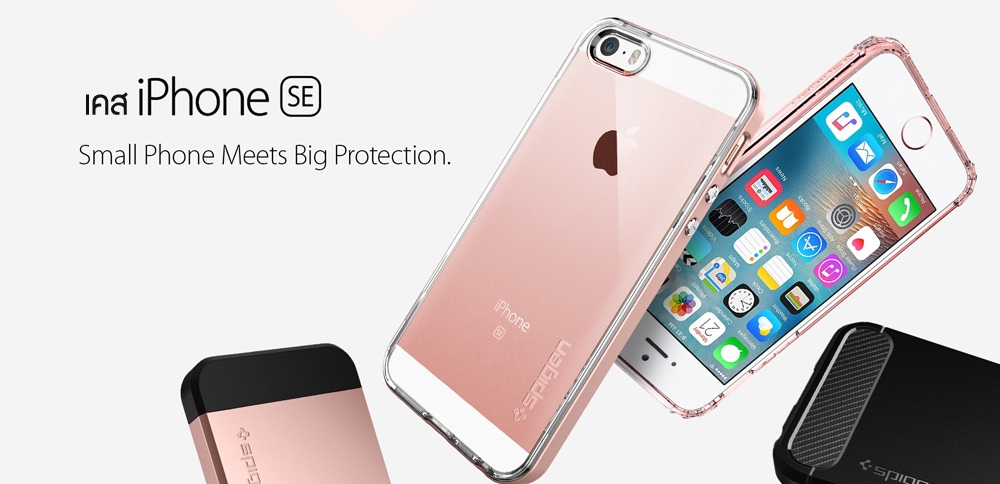 iphone-se-big-banner
