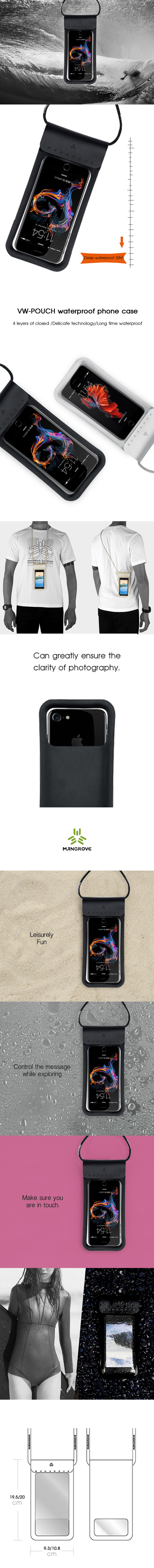 Mangrove-Waterproof-phone-case-ad1