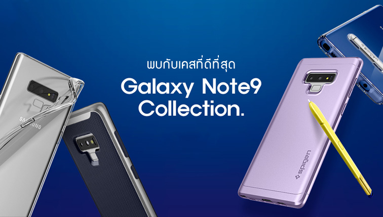 banner-note9